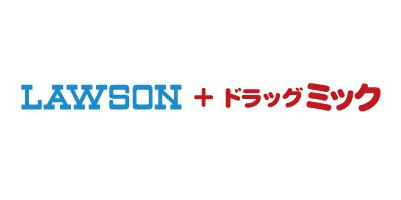 LAWSON+ドラッグミックロゴ