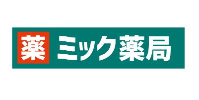 ミック薬局ロゴ
