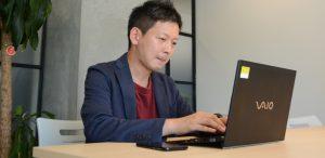 interview_kataoka
